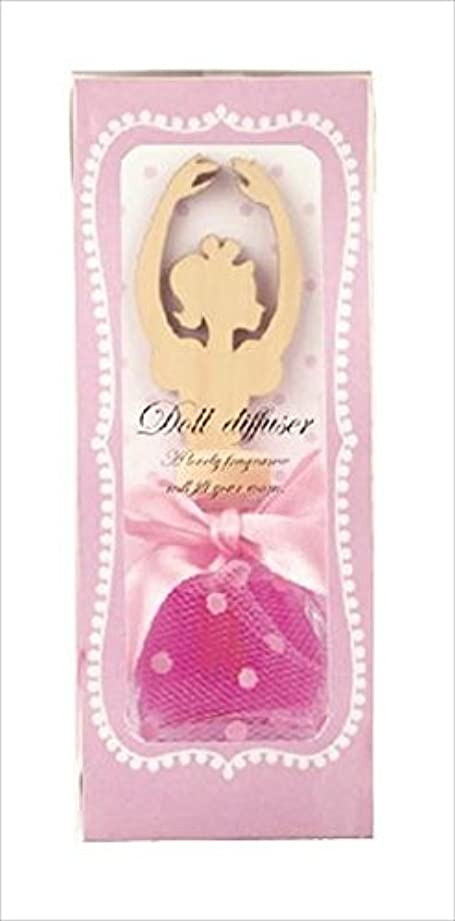 苦情文句識別するキャプチャーカメヤマキャンドルハウス ドールディフューザー ピンク ローズの香り