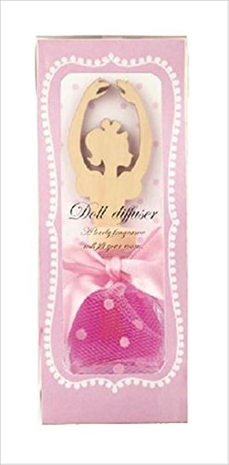 静める同級生貢献カメヤマキャンドル(kameyama candle) ドールディフューザー 「 ピンク 」 E3180500PK