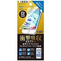 iPhoneSE/5s/5C/5フィルム iJaket 液晶保護フィルム 衝撃吸収+ブルーライト低減 光沢  PG-I5ESF03