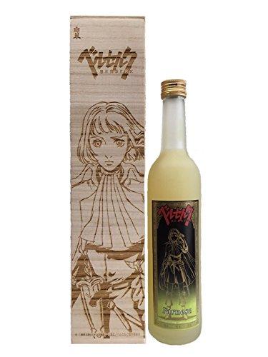 『ベルセルク』柚子酒「ファルネーゼ」(500ml×1本)