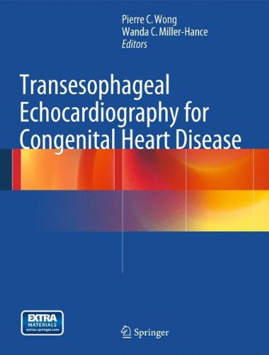 分析破滅良性Transesophageal Echocardiography for Congenital Heart Disease