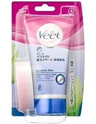 ヴィート バスタイム 除毛クリーム 敏感肌用 150g (Veet In Shower Hair Removal Cream Sensitive 150g)
