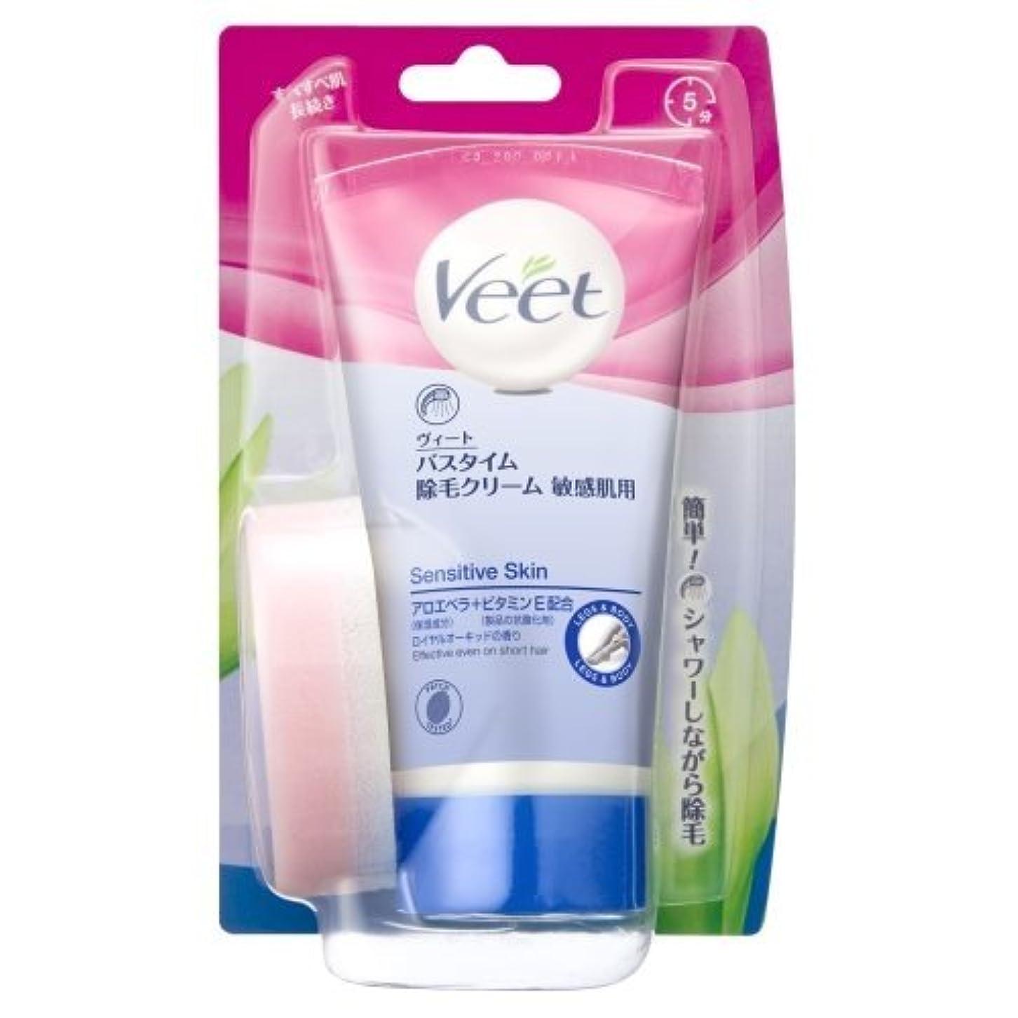 群れ採用フォージヴィート バスタイム 除毛クリーム 敏感肌用 150g (Veet In Shower Hair Removal Cream Sensitive 150g)