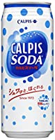 カルピス カルピスソーダ 缶 500ml×24本