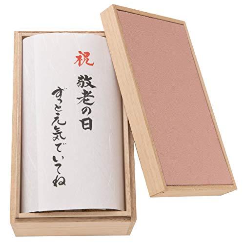 (赤ちゃんまーけっと) 敬老の日 プレゼント ギフト okuru 紅白うどん 浅緋 桐箱入り350g