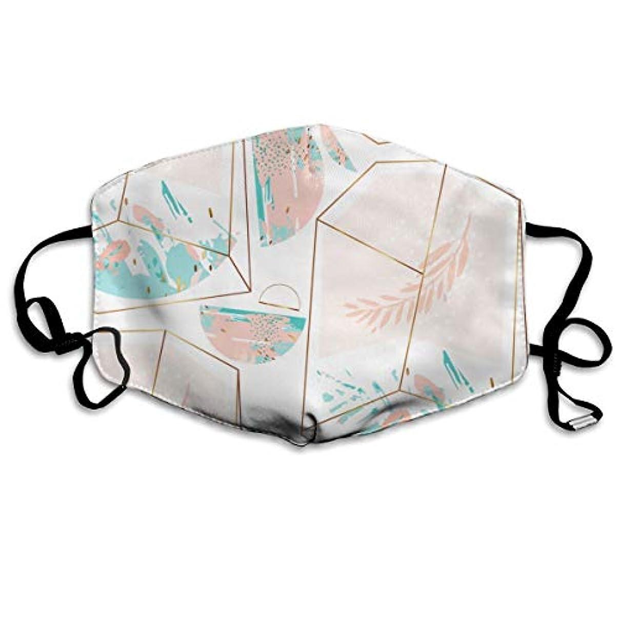 魔術師外向きサンダーHand-drawn-vector-abstract-artistic-geometric-seamless-pattern-with-crystal-terrarium-and-brunch-in KOUZH マスク...