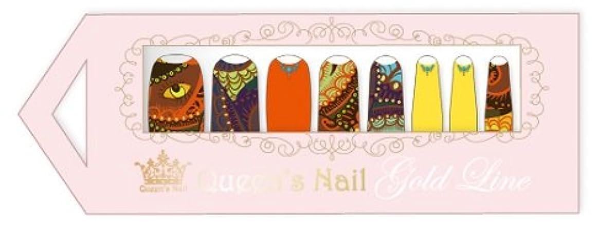 美しい寄託品Queen's Nail QN-NL-026