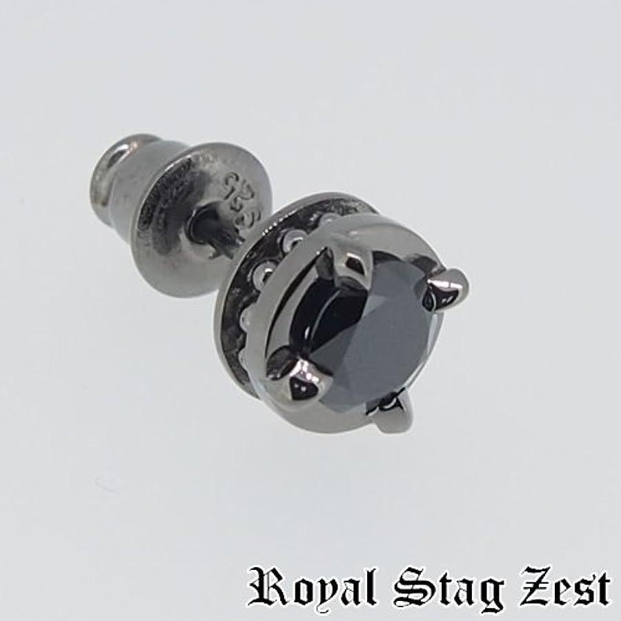 換気する侮辱液化するsp25-002 Royal Stag ZEST(ロイヤル?スタッグ?ゼスト) ピアス?イヤーカフ メンズ