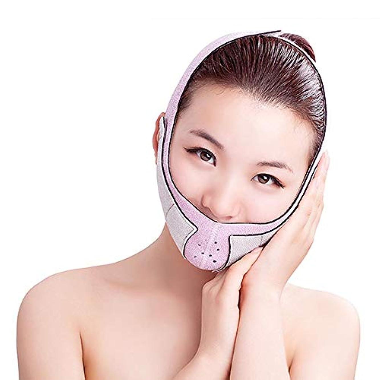 口ひげ若者有益Minmin フェイシャルリフティングスリミングベルト - 薄いフェイスバンデージフェイスマスクベルトフリーフェイシャルマッサージシェイピングマスクは顔と首を締めます みんみんVラインフェイスマスク (Color : Pink)