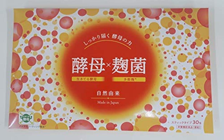 ペフ慢強調する酵母×麹菌