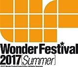 ワンダーフェスティバル 2017夏 公式ガイドブック 開催日時 :2017年7月30日(日) 10:00〜17:00