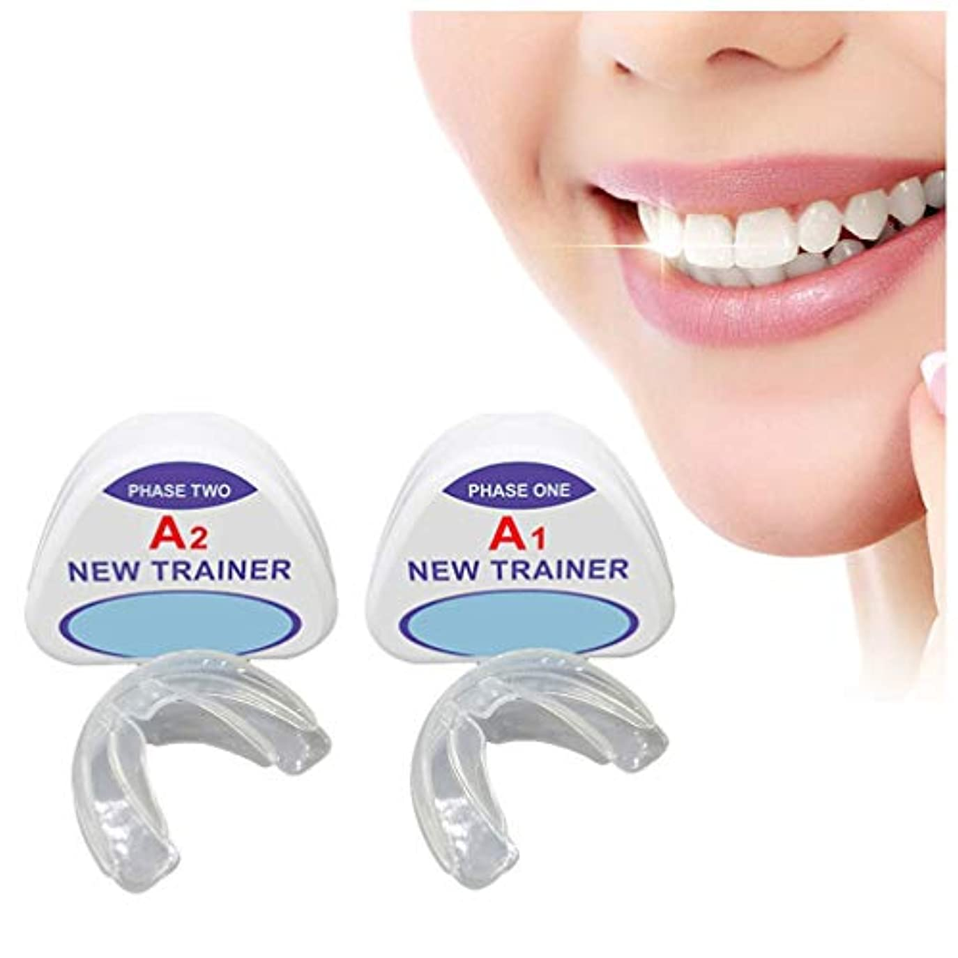 拷問名前を作る下向き歯列矯正トレーナーリテーナー、歯科用マウスガード歯列矯正器具、歯用器具夜予防臼歯ブレース