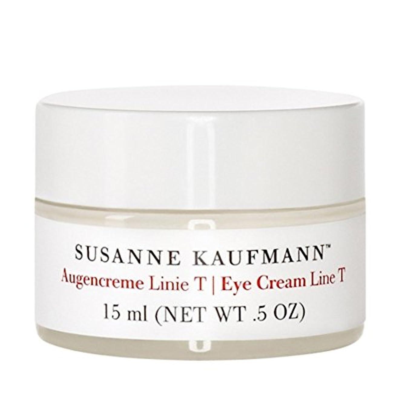 バスト電話をかけるめまいがスザンヌカウフマンアイクリームライントンの15ミリリットル x4 - Susanne Kaufmann Eye Cream Line T 15ml (Pack of 4) [並行輸入品]