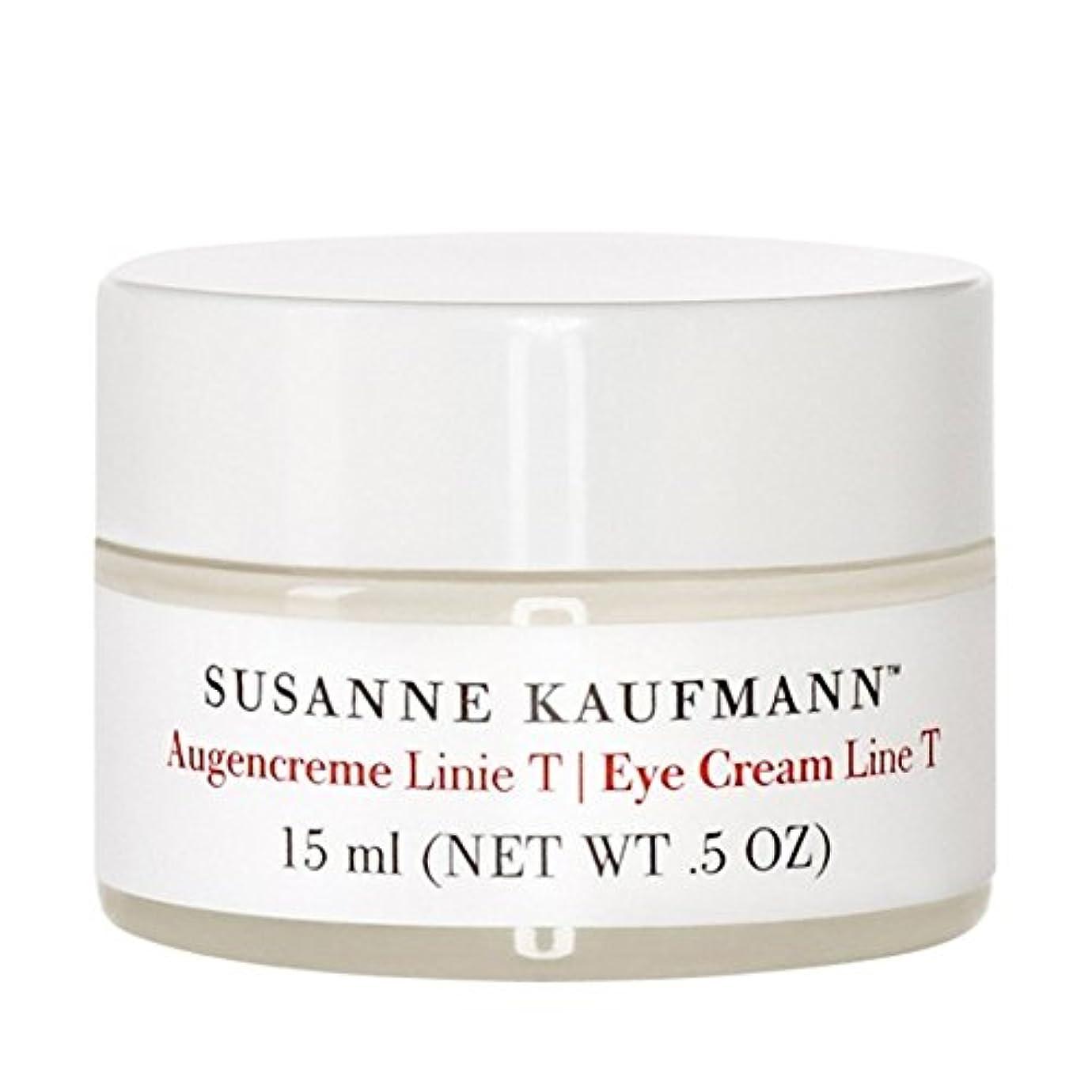あたりさびた学部長スザンヌカウフマンアイクリームライントンの15ミリリットル x4 - Susanne Kaufmann Eye Cream Line T 15ml (Pack of 4) [並行輸入品]