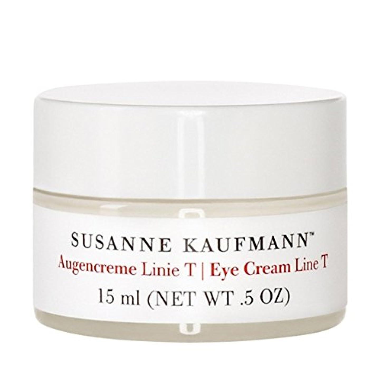 食器棚トロリー放射するSusanne Kaufmann Eye Cream Line T 15ml - スザンヌカウフマンアイクリームライントンの15ミリリットル [並行輸入品]