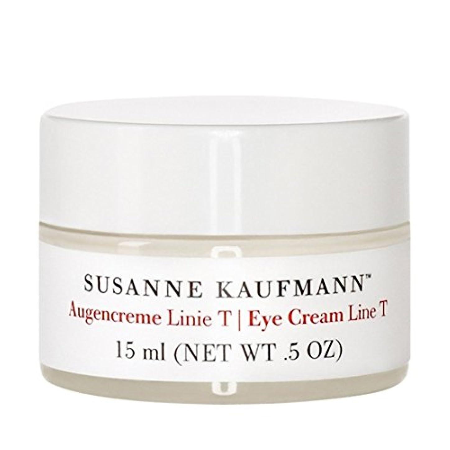 虚栄心平らにする悩むスザンヌカウフマンアイクリームライントンの15ミリリットル x4 - Susanne Kaufmann Eye Cream Line T 15ml (Pack of 4) [並行輸入品]