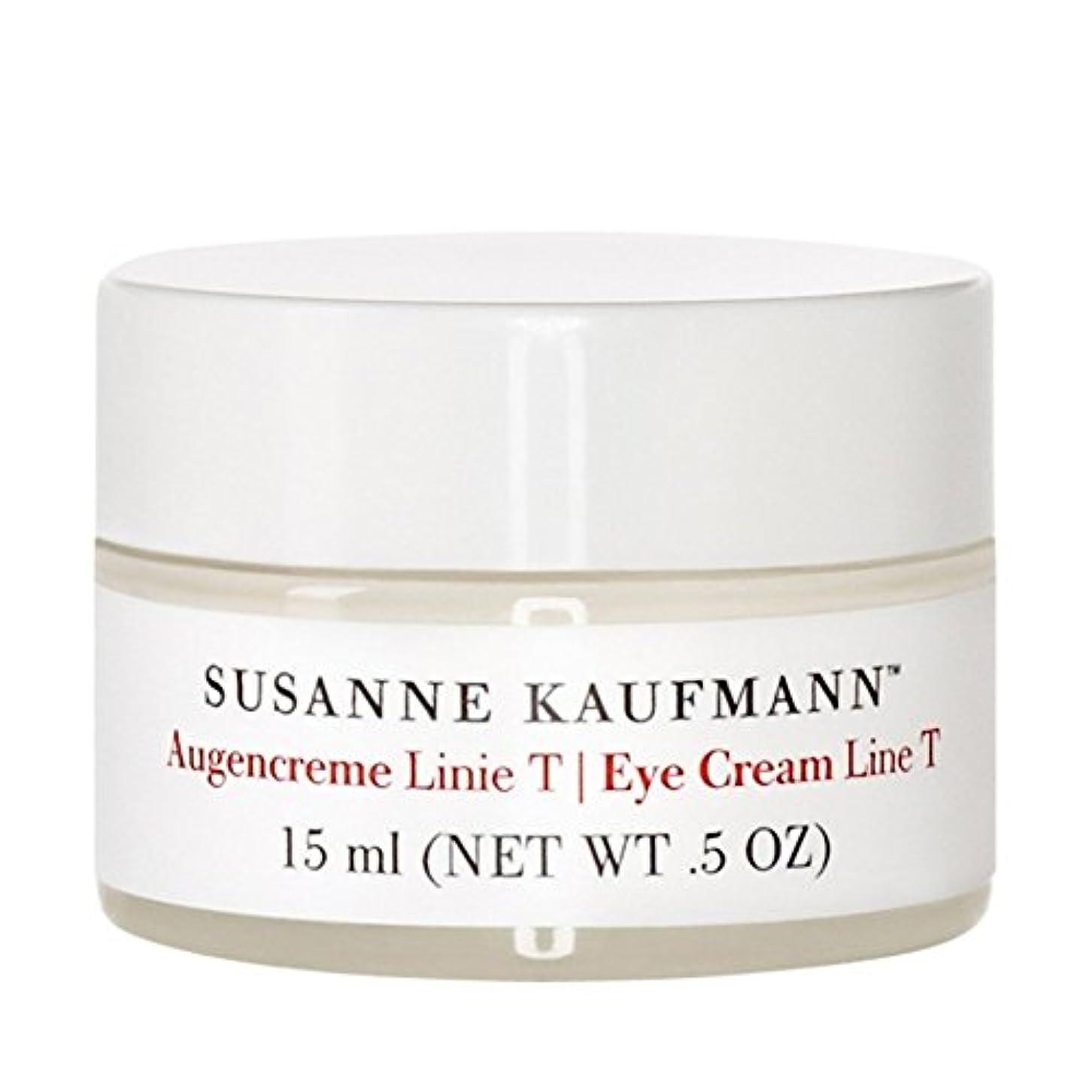 スザンヌカウフマンアイクリームライントンの15ミリリットル x4 - Susanne Kaufmann Eye Cream Line T 15ml (Pack of 4) [並行輸入品]