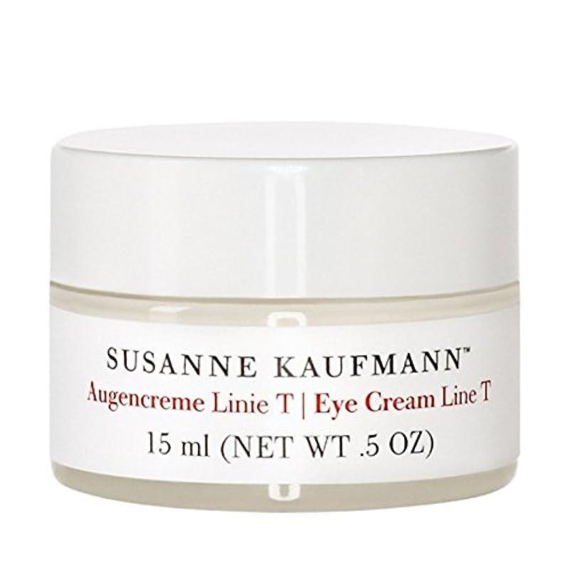 見ました定期的に無秩序Susanne Kaufmann Eye Cream Line T 15ml - スザンヌカウフマンアイクリームライントンの15ミリリットル [並行輸入品]