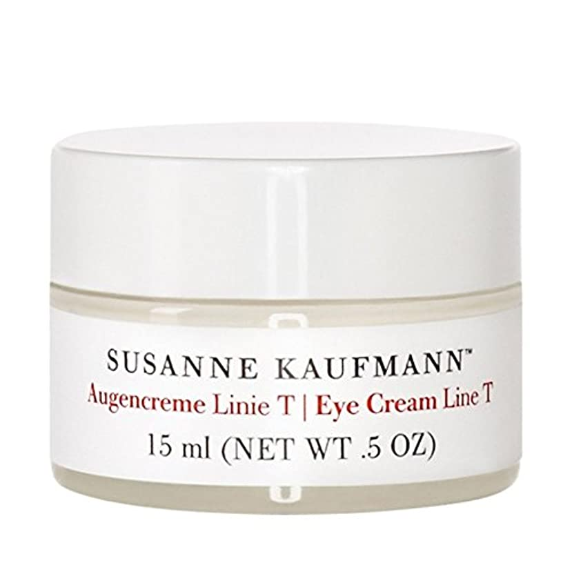 魅力的カンガルー破産Susanne Kaufmann Eye Cream Line T 15ml - スザンヌカウフマンアイクリームライントンの15ミリリットル [並行輸入品]