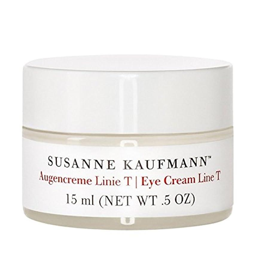 エジプト記憶推論Susanne Kaufmann Eye Cream Line T 15ml (Pack of 6) - スザンヌカウフマンアイクリームライントンの15ミリリットル x6 [並行輸入品]