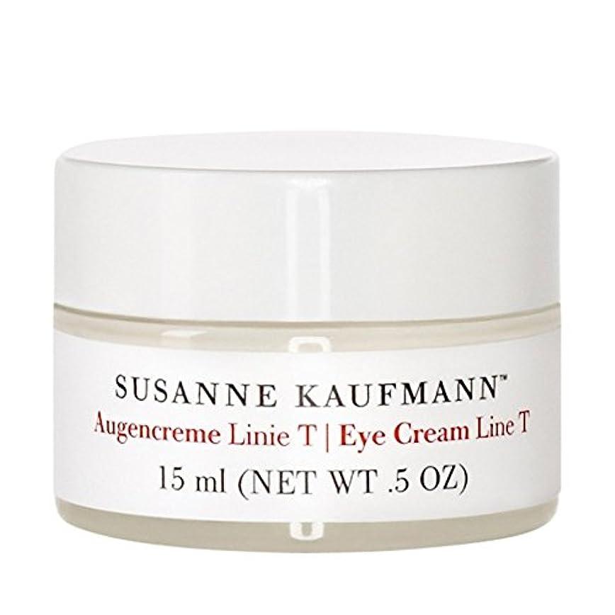 クルー力学従事するスザンヌカウフマンアイクリームライントンの15ミリリットル x4 - Susanne Kaufmann Eye Cream Line T 15ml (Pack of 4) [並行輸入品]