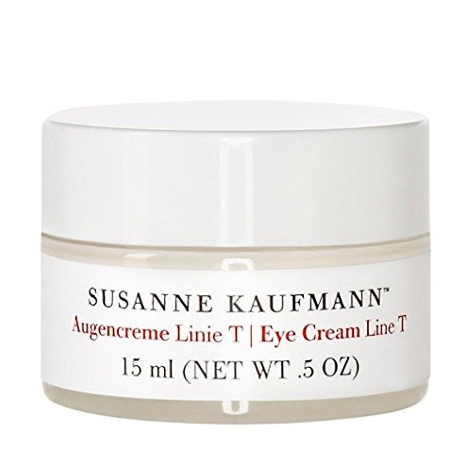 交換装置請求書スザンヌカウフマンアイクリームライントンの15ミリリットル x2 - Susanne Kaufmann Eye Cream Line T 15ml (Pack of 2) [並行輸入品]