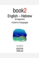 Book2 English - Hebrew for Beginners: A Book in 2 Languages ペーパーバック
