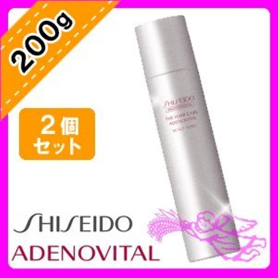 不一致有望競争力のある資生堂 アデノバイタル スカルプトニック 200g ×2個セット SHISEIDO ADENOVITAL 医薬部外品