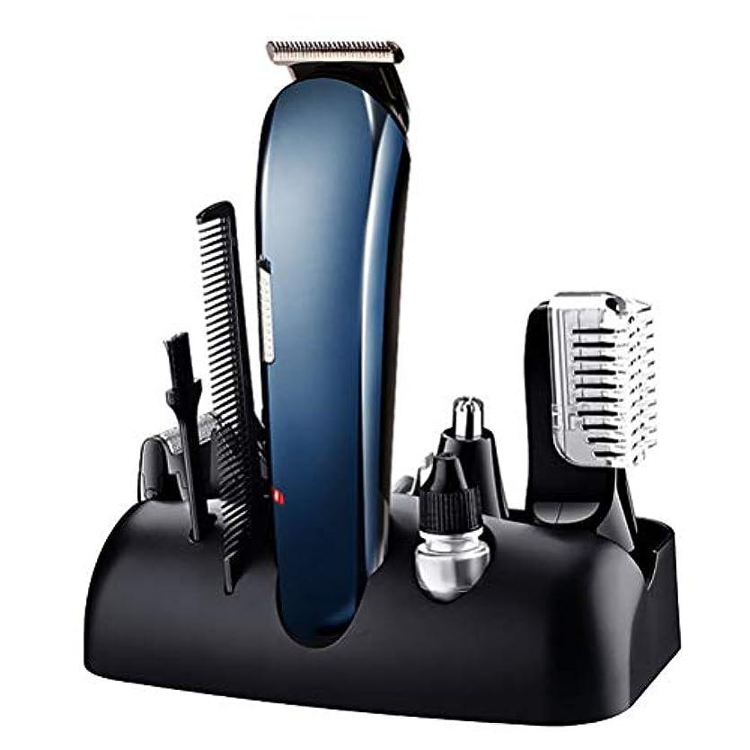 宙返り有料の面ではGeafos 動バリカン メンズシェーバー ヘアカッターセット ひげそり ケア カミソリ シェービング 5in1 防水多機能 髭そり 鼻毛 カッター 電動 シェーバー お風呂剃り可