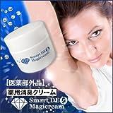 【スマートデオマジックリーム】医薬部外品 薬用消臭クリーム