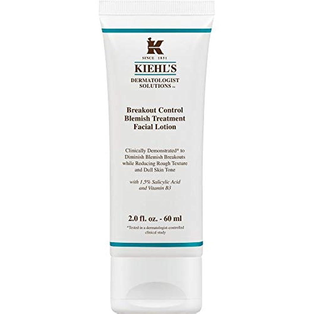 シロクマ東メトロポリタン[Kiehl's] キールズブレイクアウト制御傷治療フェイシャルローション60ミリリットル - Kiehl's Breakout Control Blemish Treatment Facial Lotion 60ml...