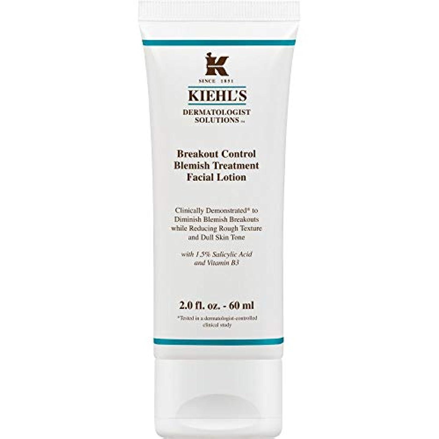 病者ピアニストペパーミント[Kiehl's] キールズブレイクアウト制御傷治療フェイシャルローション60ミリリットル - Kiehl's Breakout Control Blemish Treatment Facial Lotion 60ml...