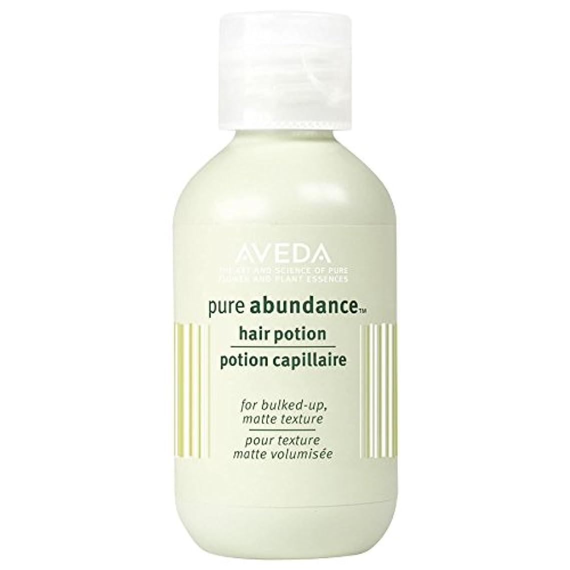 潮幾何学巨人[AVEDA] アヴェダピュア豊富ヘアポーション20グラム - Aveda Pure Abundance Hair Potion 20g [並行輸入品]