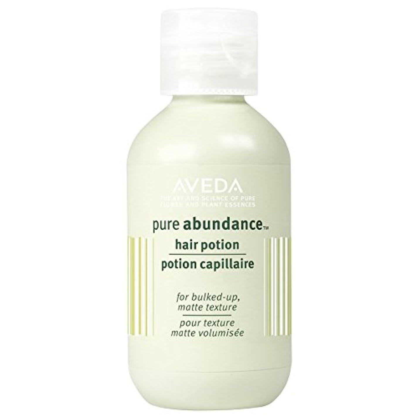 にやにやボタン依存する[AVEDA] アヴェダピュア豊富ヘアポーション20グラム - Aveda Pure Abundance Hair Potion 20g [並行輸入品]