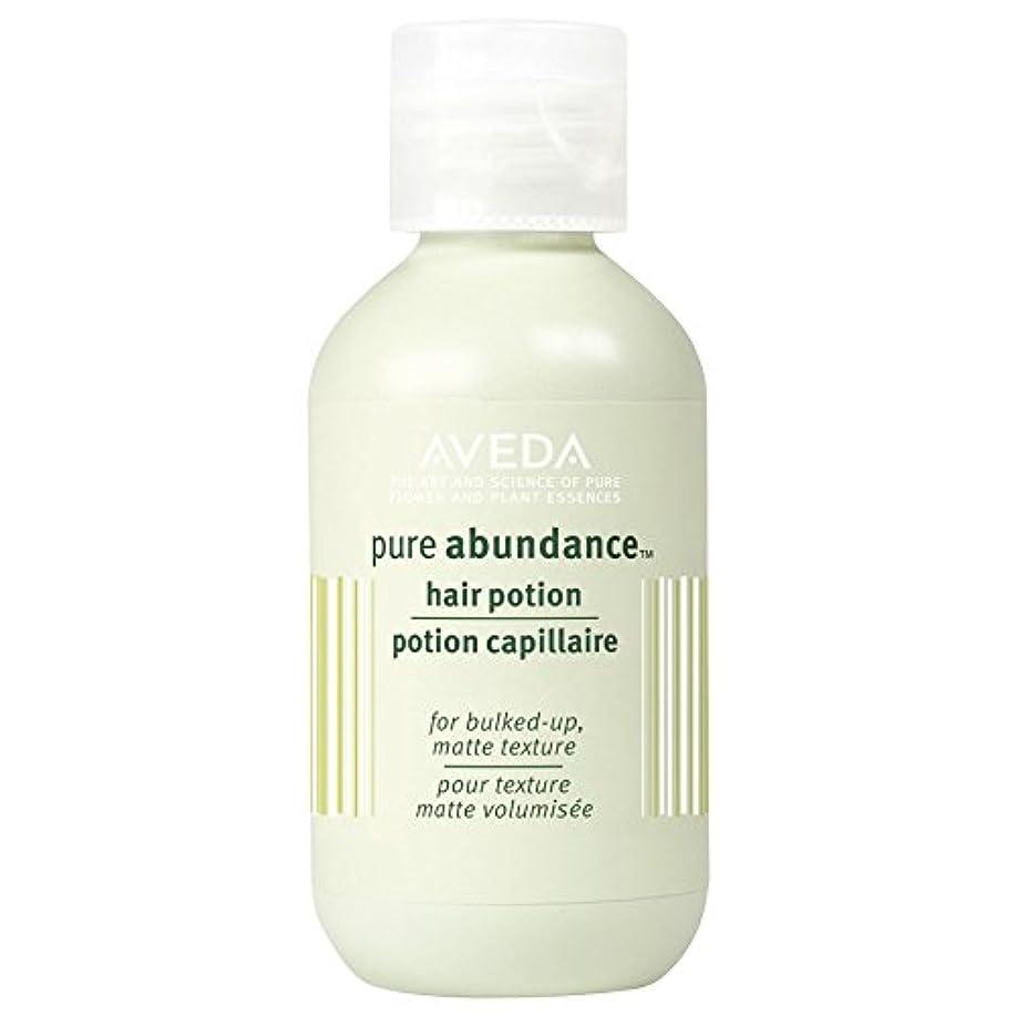 きゅうり船酔いセーター[AVEDA] アヴェダピュア豊富ヘアポーション20グラム - Aveda Pure Abundance Hair Potion 20g [並行輸入品]