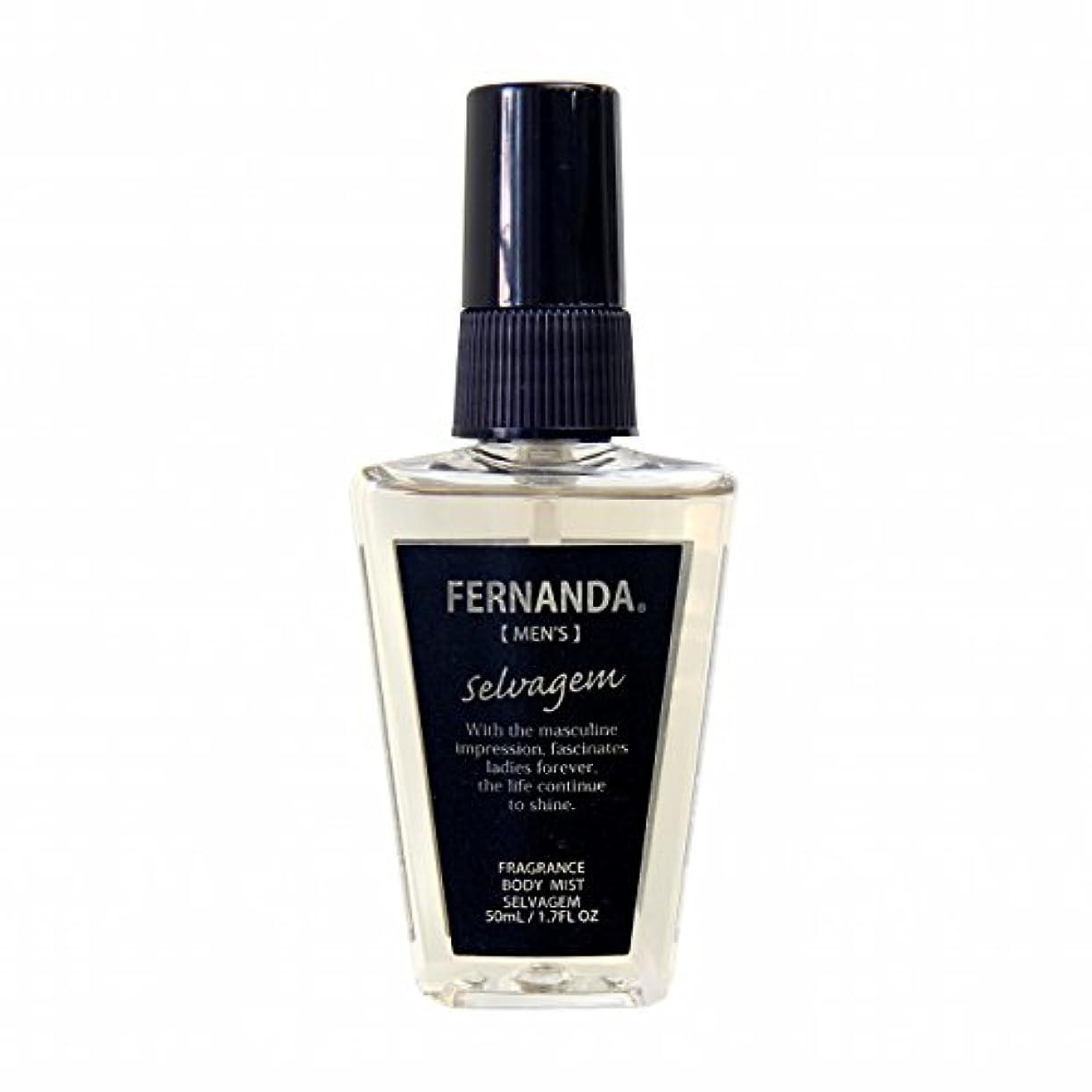 廃棄はっきりしない決定するFERNANDA(フェルナンダ) Body Mist For MEN Selvagem (ボディミスト フォーメン セルヴァジェン)