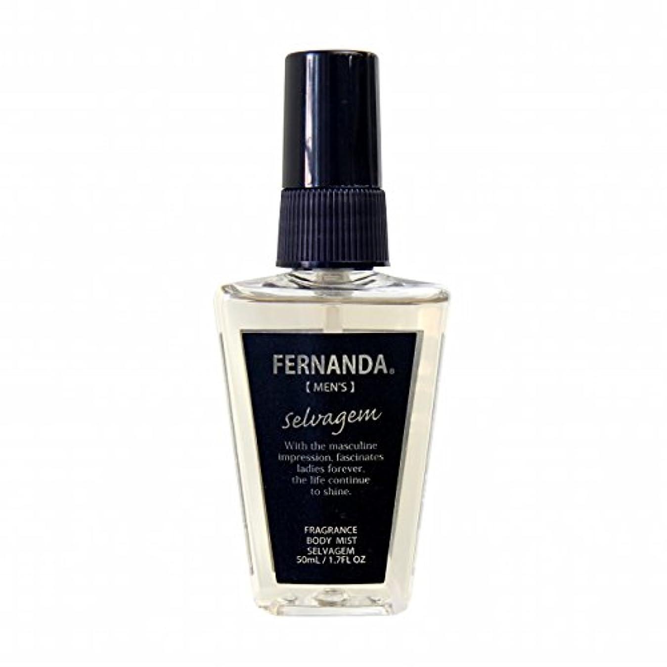 日没することになっている集団的FERNANDA(フェルナンダ) Body Mist For MEN Selvagem (ボディミスト フォーメン セルヴァジェン)