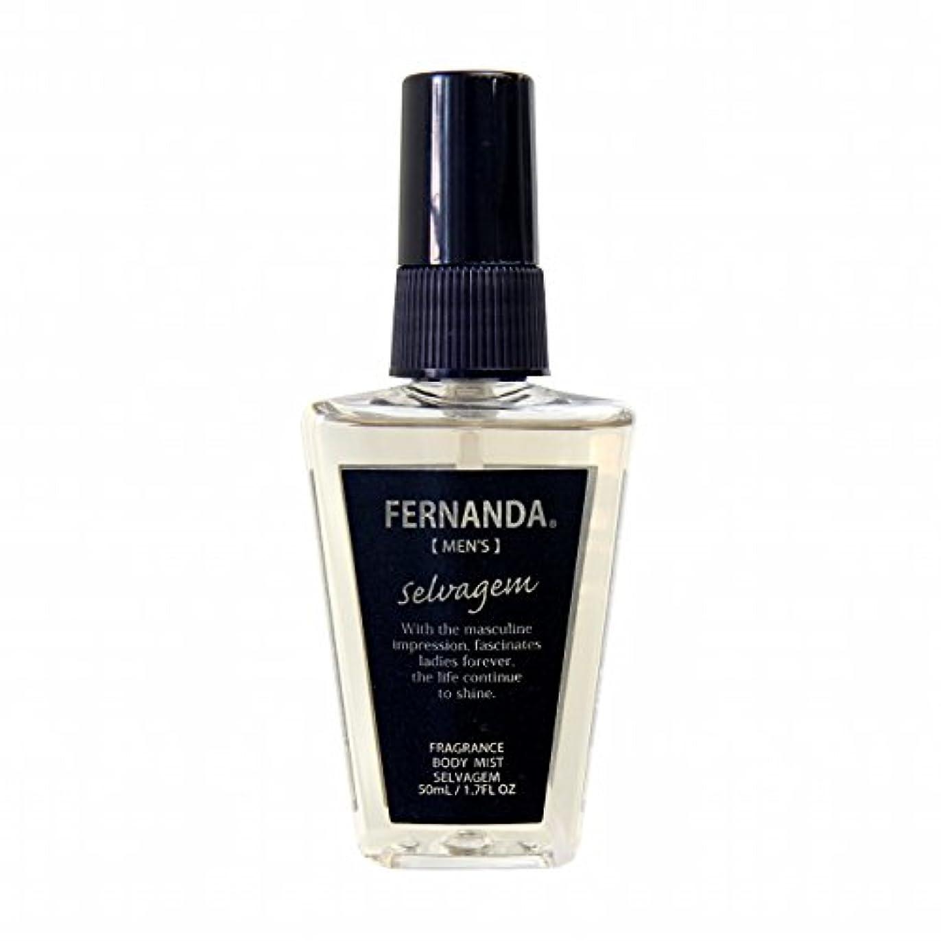 最初に権威肉のFERNANDA(フェルナンダ) Body Mist For MEN Selvagem (ボディミスト フォーメン セルヴァジェン)
