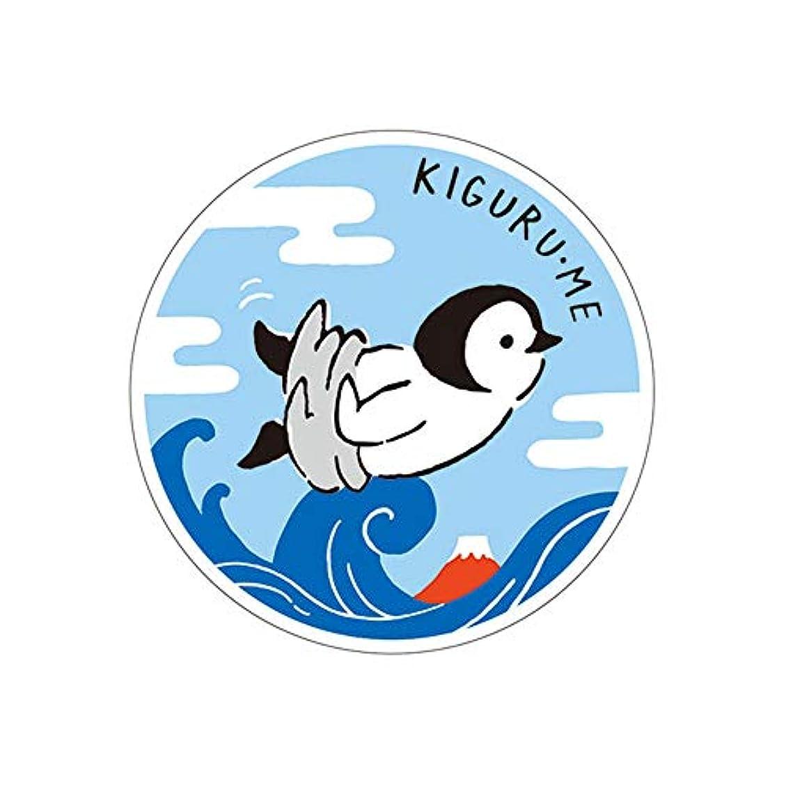 定期的な落とし穴ささやきフルプルクリーム キグル ミーペンギン2 天然ローズの香り 20g 美容液