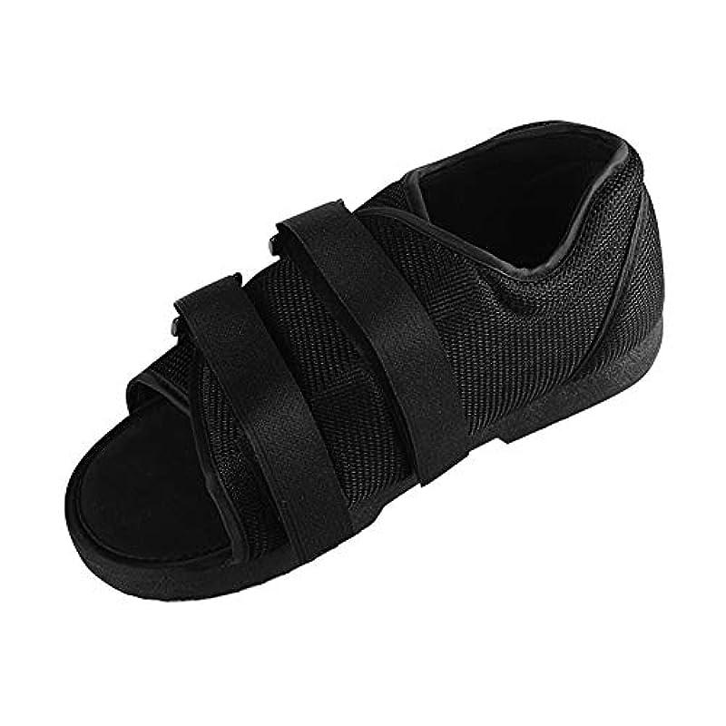 日曜日埋める弁護Yudesunyds 足 リハビリテーションシューズ - 医療 術後靴 関節捻 用 骨折 足の捻 安定靴
