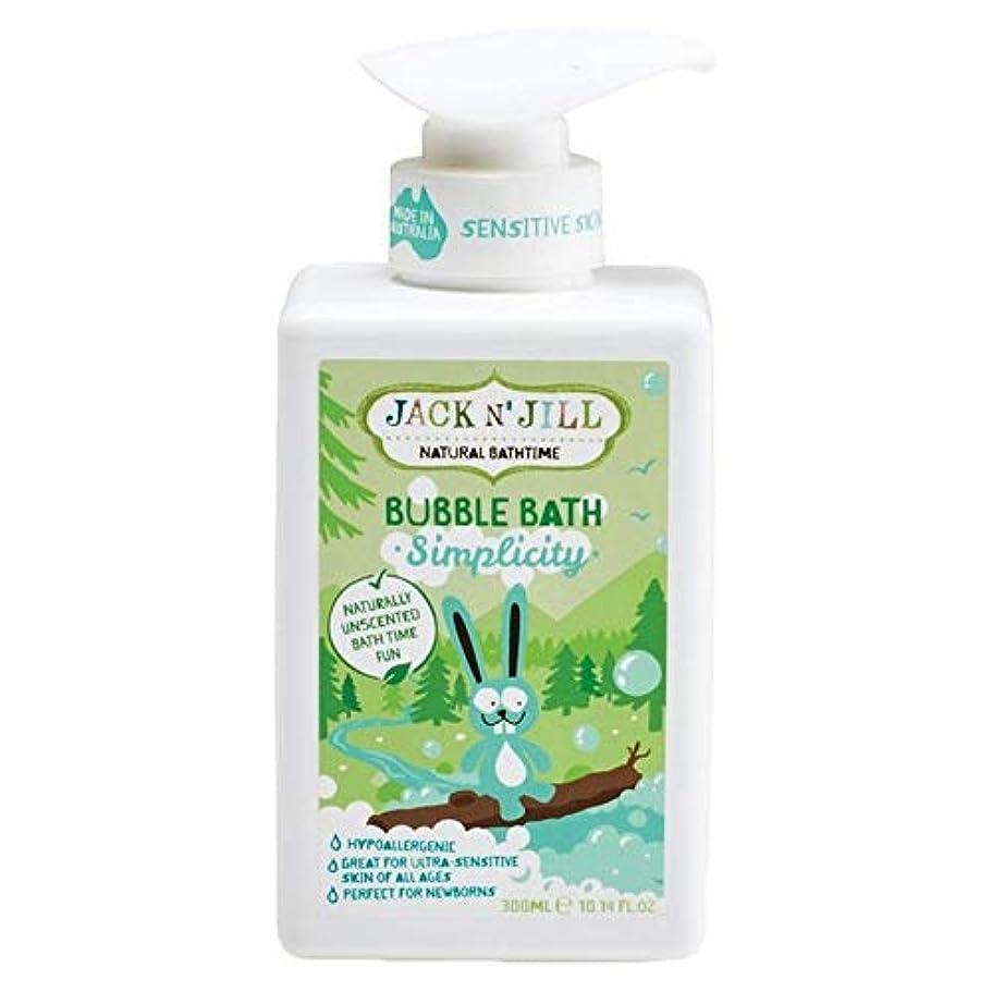 輝度ビデオログ[Jack N Jill ] ジャックのNジルシンプルバブルバス300ミリリットル - Jack N Jill Simplicity Bubble Bath 300ml [並行輸入品]