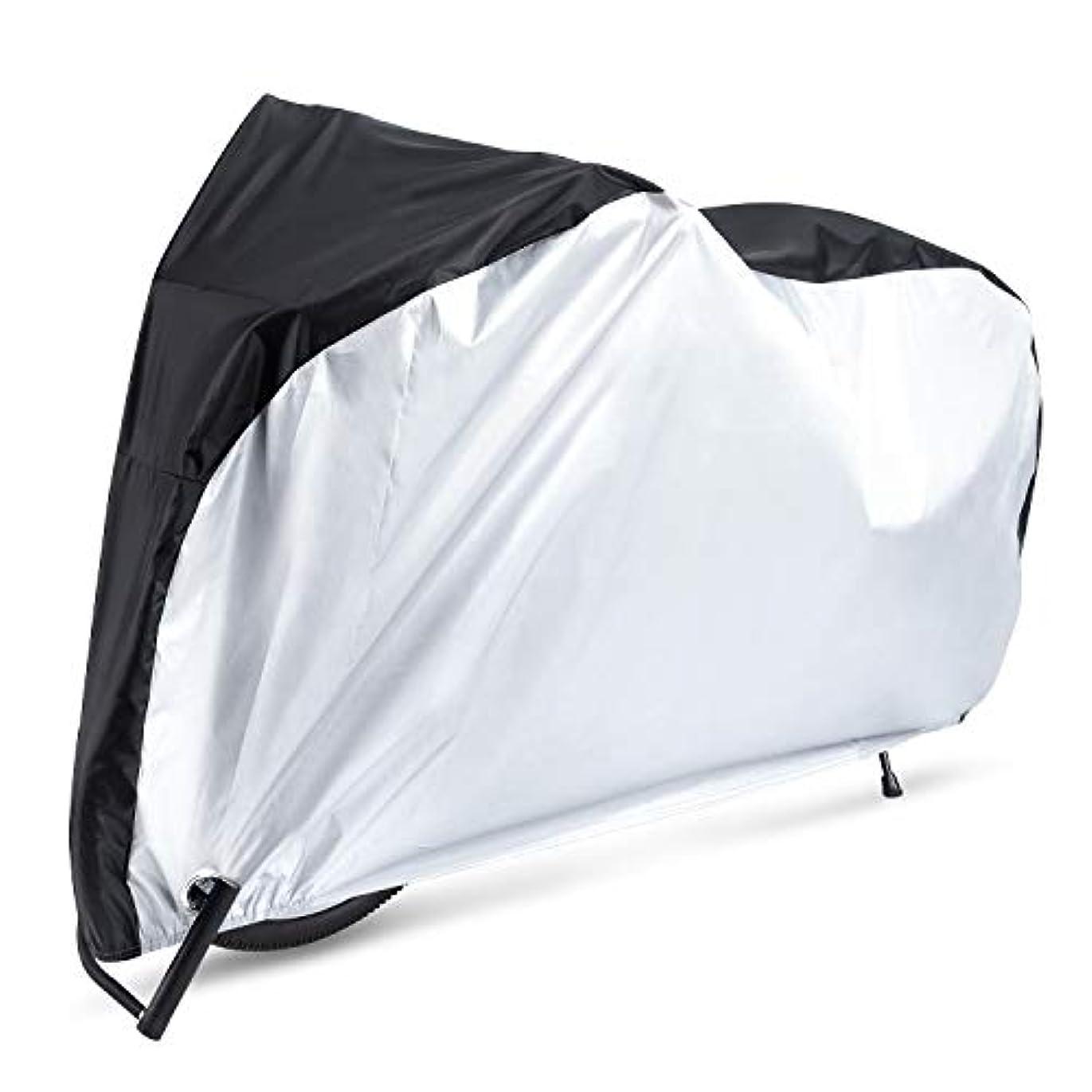 キノコ雪だるまを作る居眠りする自転車カバー サイクルカバー 210Dオックス製生地 厚手 二重縫製 風飛び防止 破れにくい 防水 防風 UVカット 29インチまで対応 収納袋付き