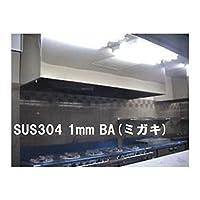 ステンレスフード 850×800×900H SUS304 1.0t BA