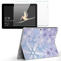 Surface go 専用スキンシール ガラスフィルム セット サーフェス go カバー ケース フィルム ステッカー アクセサリー 保護 雪 結晶 冬 012647