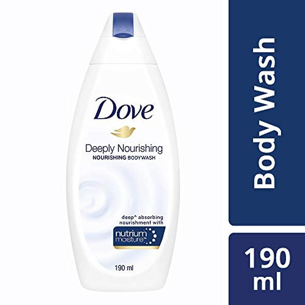 撤回する大きさアドバンテージDove Deeply Nourishing Body Wash, 190ml
