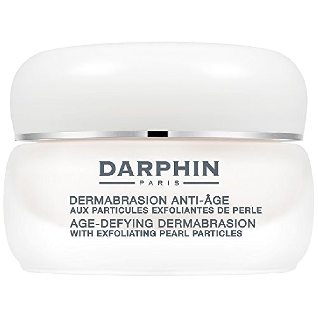 ホステルチャーター連邦年齢挑む皮膚剥離の50ミリリットルをダルファン (Darphin) (x6) - Darphin Age Defying Dermabrasion 50ml (Pack of 6) [並行輸入品]