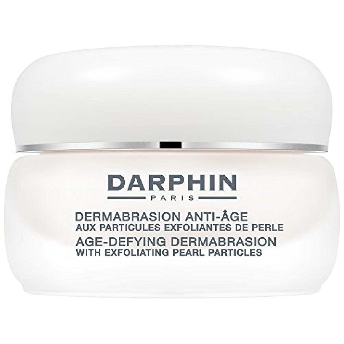 話をする頬ゴシップ年齢挑む皮膚剥離の50ミリリットルをダルファン (Darphin) - Darphin Age Defying Dermabrasion 50ml [並行輸入品]