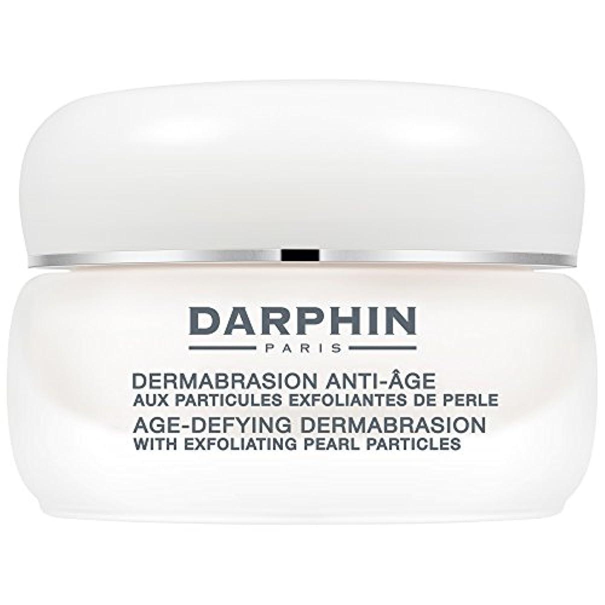 五十評論家眉をひそめる年齢挑む皮膚剥離の50ミリリットルをダルファン (Darphin) - Darphin Age Defying Dermabrasion 50ml [並行輸入品]