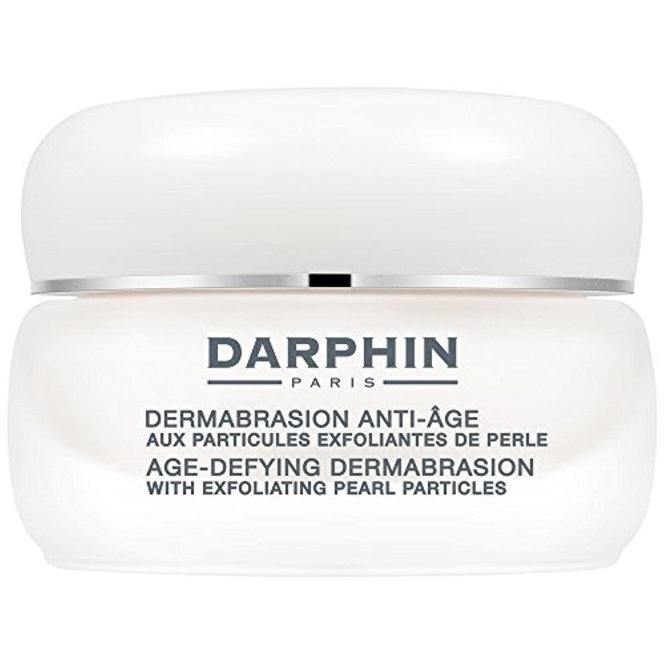 症候群離れた反射年齢挑む皮膚剥離の50ミリリットルをダルファン (Darphin) - Darphin Age Defying Dermabrasion 50ml [並行輸入品]