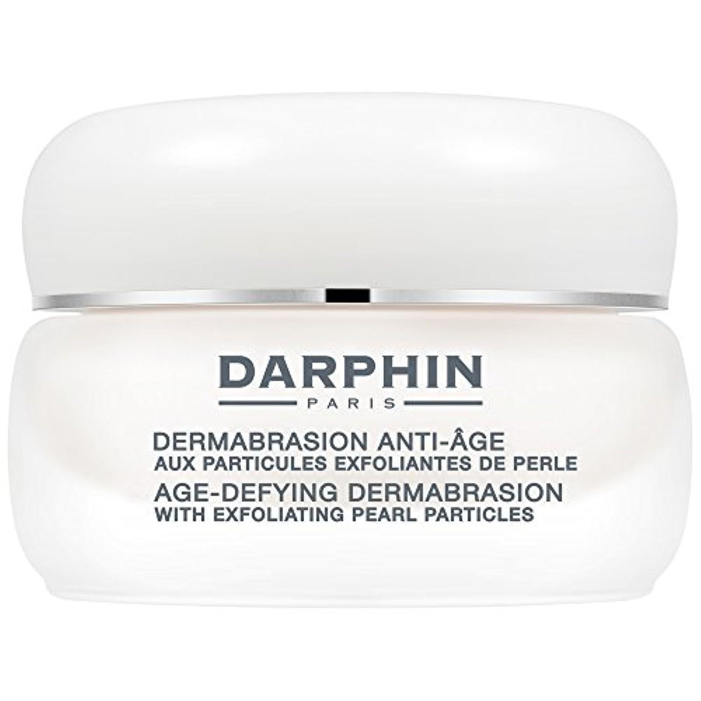 知るつづりスリッパ年齢挑む皮膚剥離の50ミリリットルをダルファン (Darphin) - Darphin Age Defying Dermabrasion 50ml [並行輸入品]